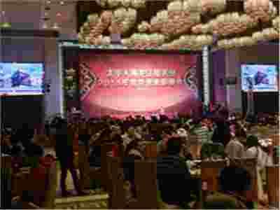 赛玛按摩健身器材-中国太平人寿的理想礼品!