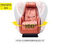 赛玛新款自由旋转零重力按摩椅,京东众筹优惠只剩9天!