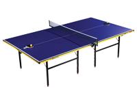 双鱼乒乓球台